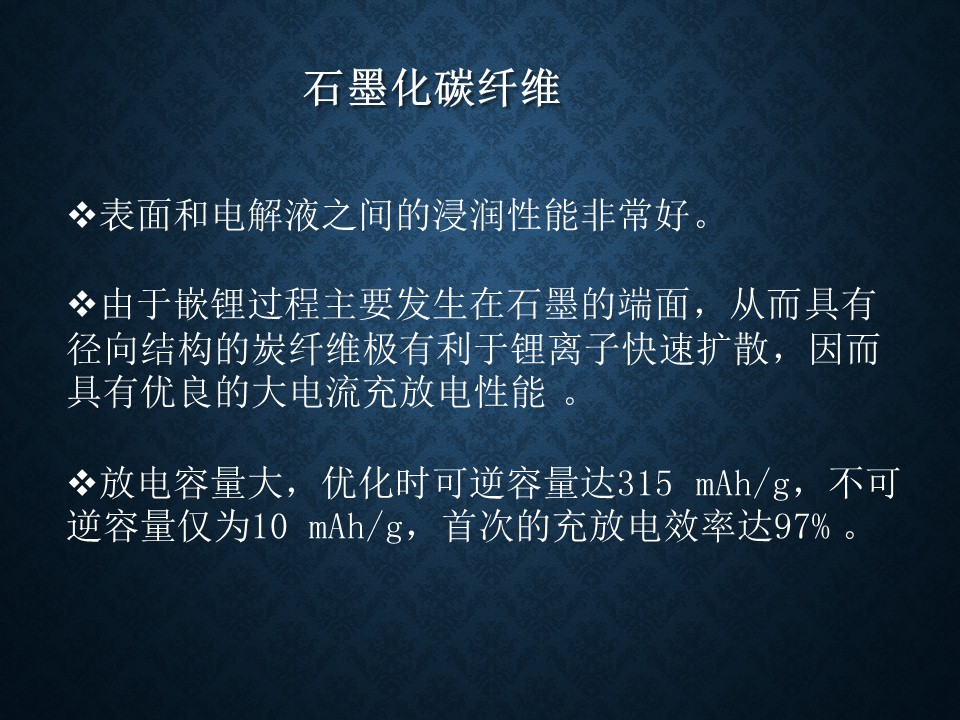 %e6%8a%95%e5%bd%b1%e7%89%8730